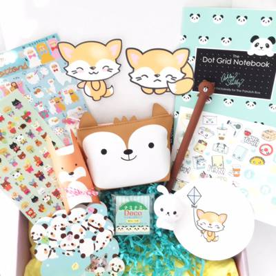 Panduh Box Photo 3